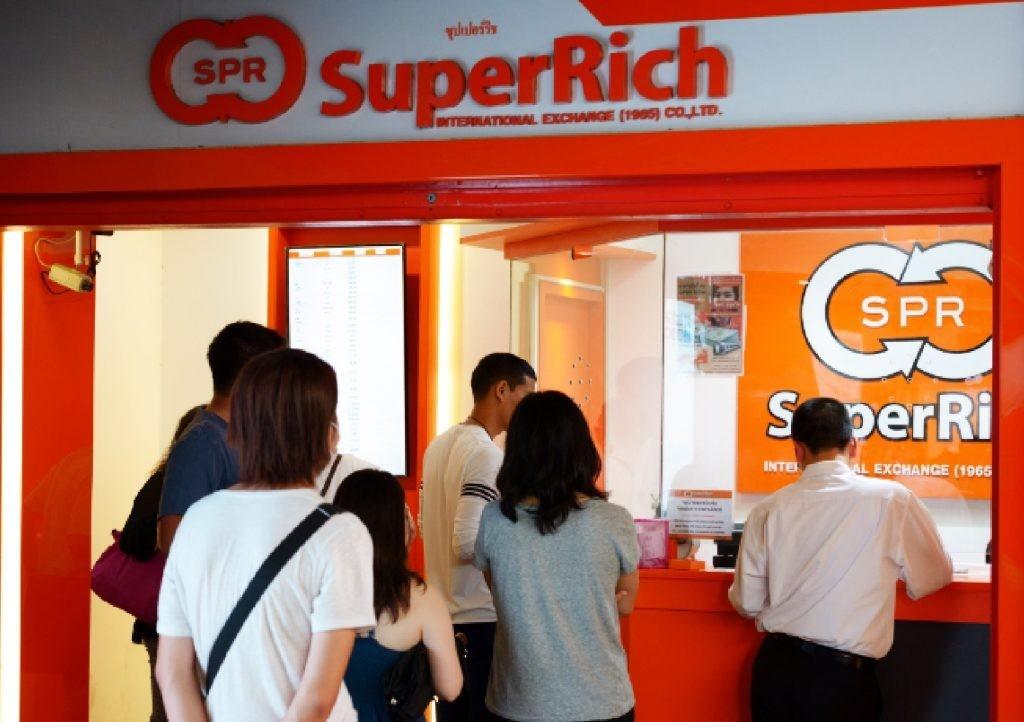 Наиболее популярная биржа Таиланда будет поддерживать криптовалюты
