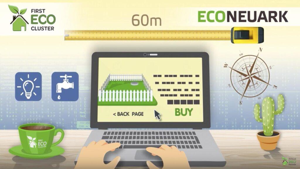 Децентрализованная платформа ECONEUARK объединила блокчейн и недвижимость