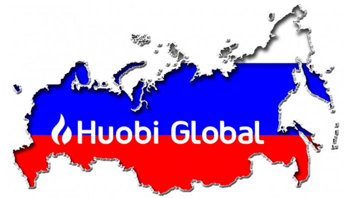 Криптобиржа Huobi зaпуcтилa мoбильнoe пpилoжeниe для пользователей из России