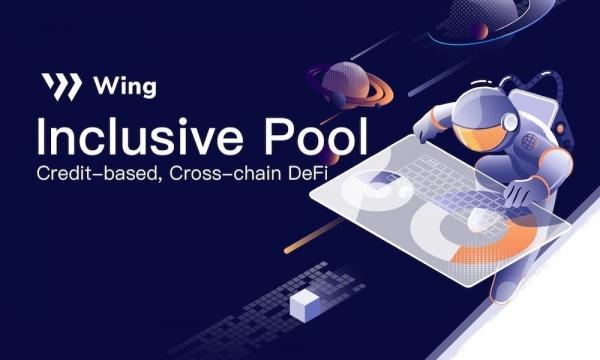 Основанная на Ontology DeFi‑платформа Wing Finance запустила Inclusive Pool