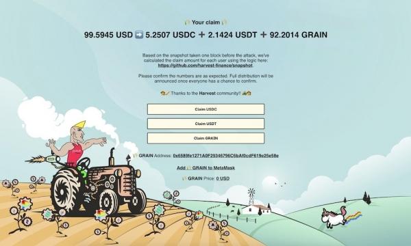 Harvest Finance объявляет о портале запросов GRAIN
