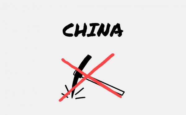 В китайской провинции запретили поставку электроэнергии майнерам