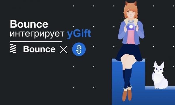 Bounce Finance интегрирует YFIваукционную пару