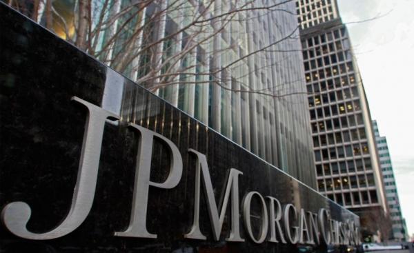 JPMorgan: в ближайшие годы в биткоин потекут $600 млрд институциональных инвестиций