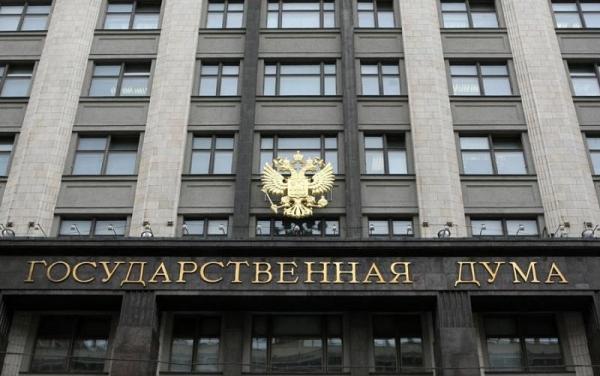Комитет Госдумы по финансовому рынку одобрил законопроект о декларировании криптовалют