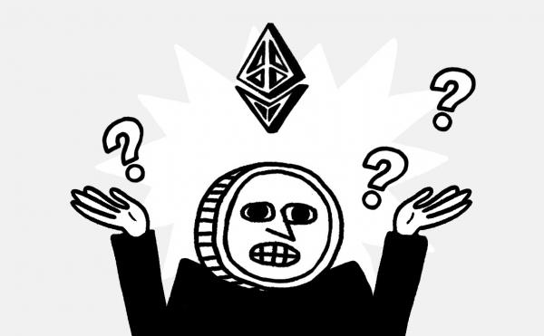 Курс Ethereum достиг исторического рекорда. Что будет дальше?