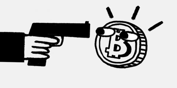 Бывший глава Goldman Sachs раскритиковал биткоин