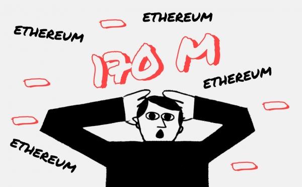 Из-за резкого роста цены Ethereum трейдеры потеряли $170 млн
