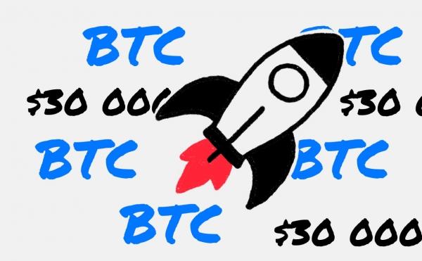 Курс биткоина установил новый максимум выше $30 тыс.