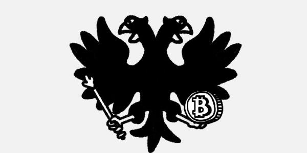 Госдума одобрила в первом чтении закон о налогообложении криптовалют