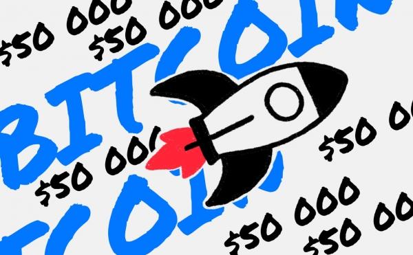 Курс биткоина вплотную приблизился к $50 тыс.
