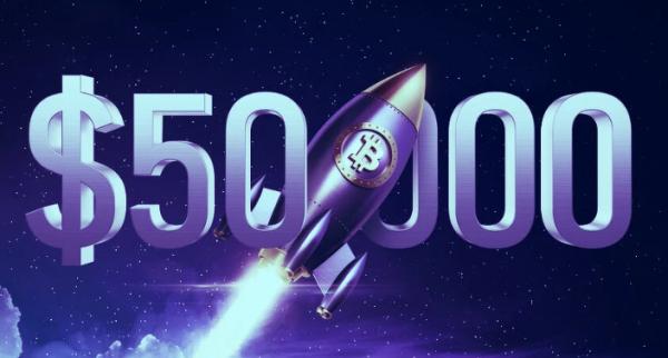 Биткоин $50 000