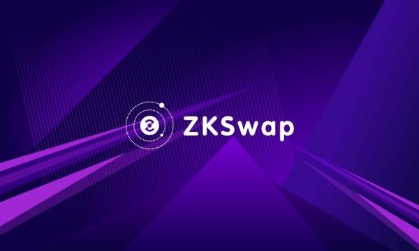 ZKSwap начал третий этап добычи ликвидности свознаграждением более 1,5 миллиона ZKS