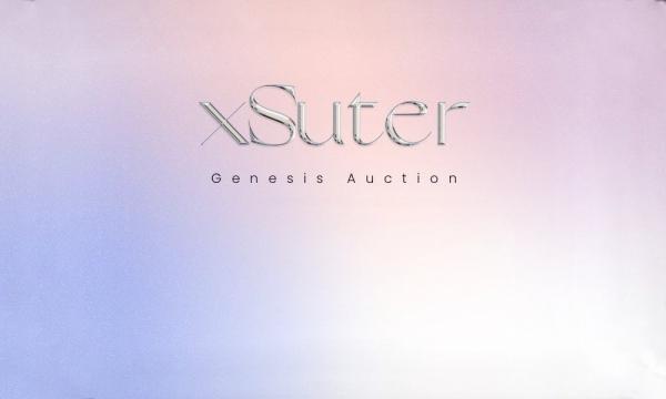 Протокол конфиденциальности второго уровня Suterusu запускает аукцион создания xSuter
