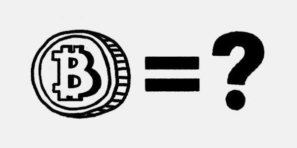 «Биткоин не вызывает опасений». Как пройдут выходные для криптовалюты