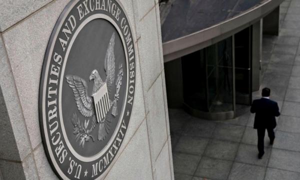SEC согласилась на урегулирование на сумму 539 миллионов долларов США с GTV Media