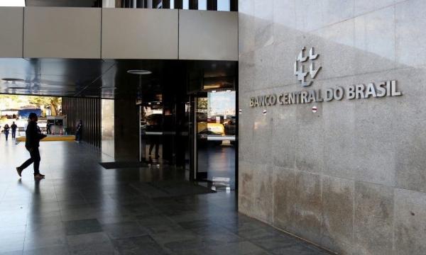 Центральный банк Бразилии исследует возможность создания цифрового реала